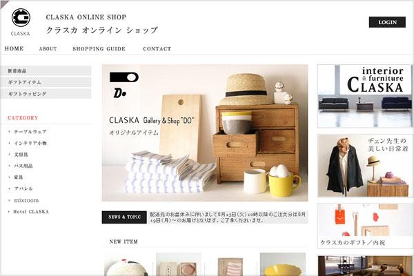 Shop thumb online