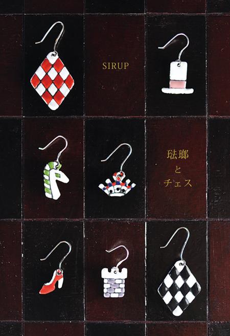 20140114_chess_main.jpg