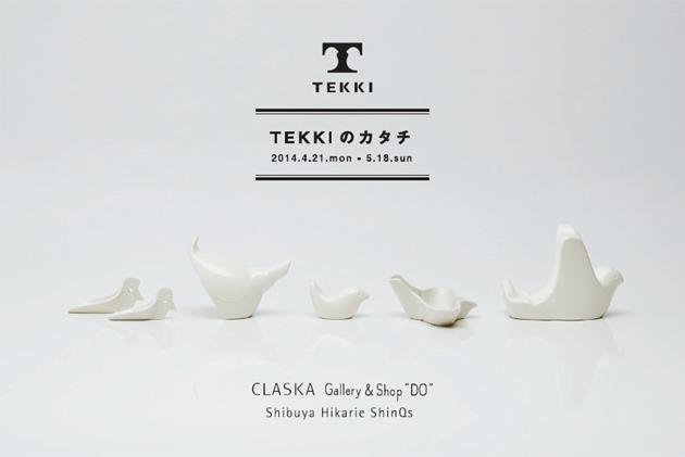 20140418_tekki_main.jpg