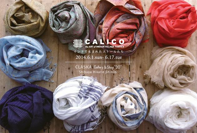 20140503_calico_main.jpg
