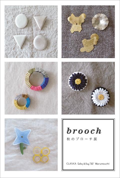 20140809_brooch_main.jpg