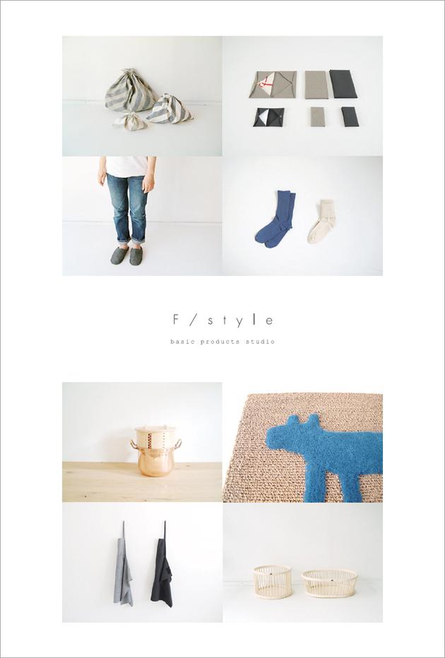20150418_fstyle_main.jpg