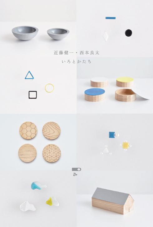 20150507_color_main.jpg
