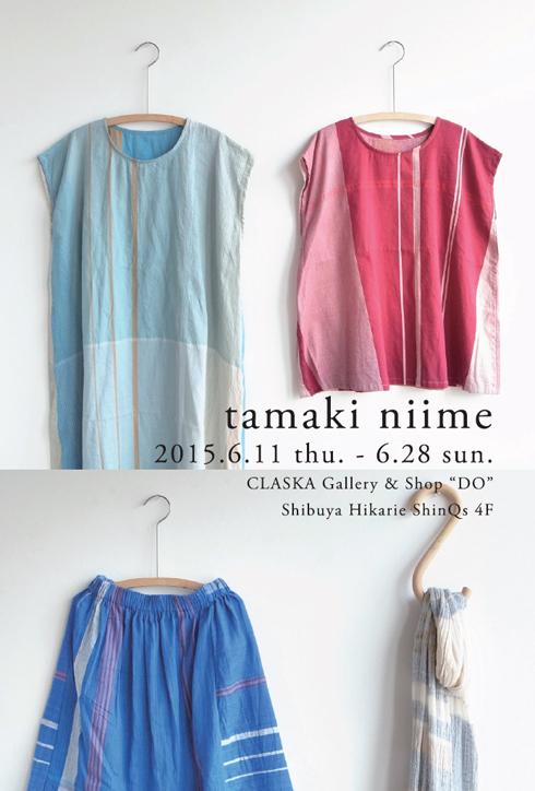 20150511_tamakiniime_main.jpg