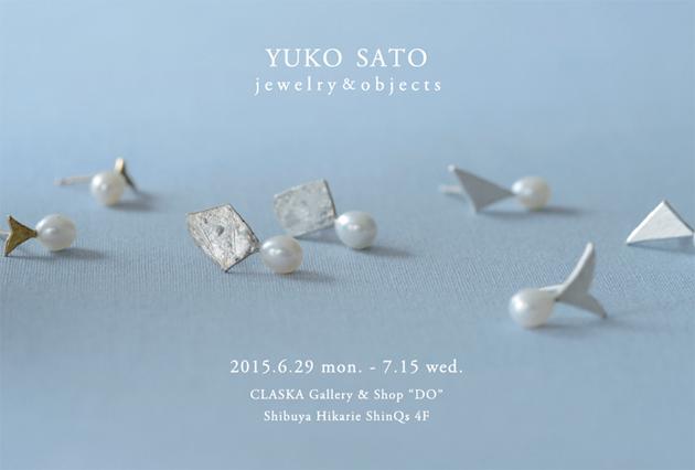 20150610_yukosato_main.jpg