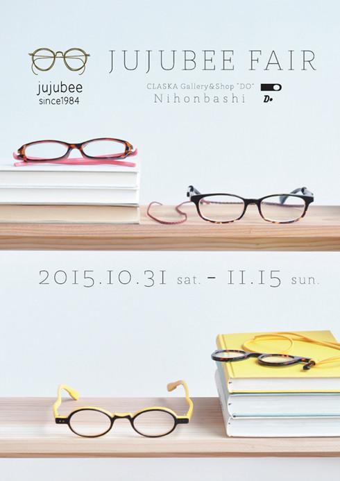 20151027_jujubee_main2.jpg