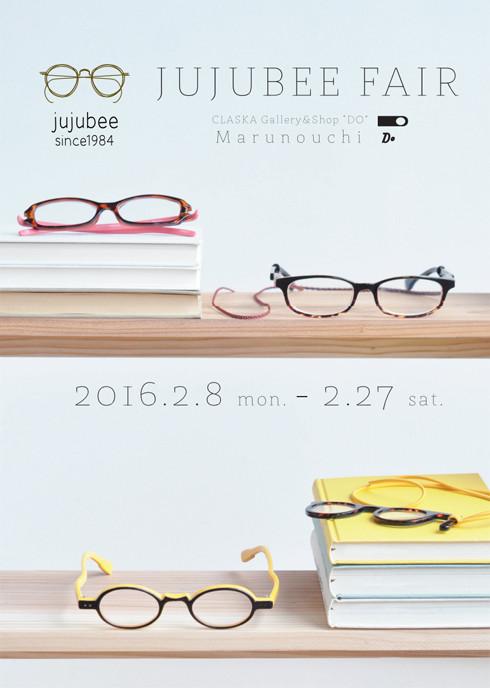 20160108_jujubee_main2.jpg