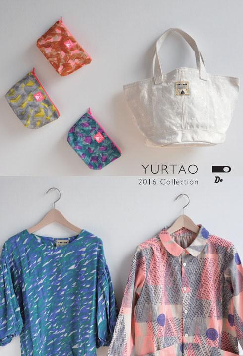 20160404_yurtao_main.jpg