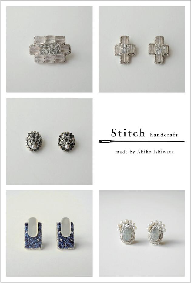 202012_osaka_stitch_DM.jpg