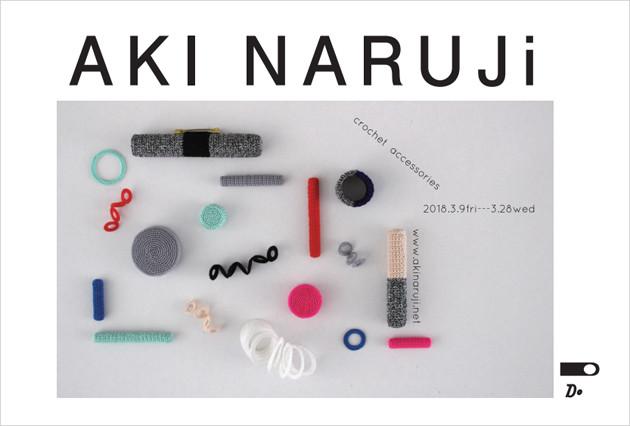 aki_main.jpg