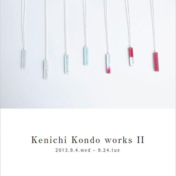 Kenichi Kondo works Ⅱ