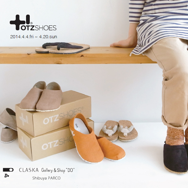 OTZ SHOES フェア