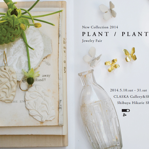 New Collection 2014<br>PLANT / PLANT Jewelry Fair