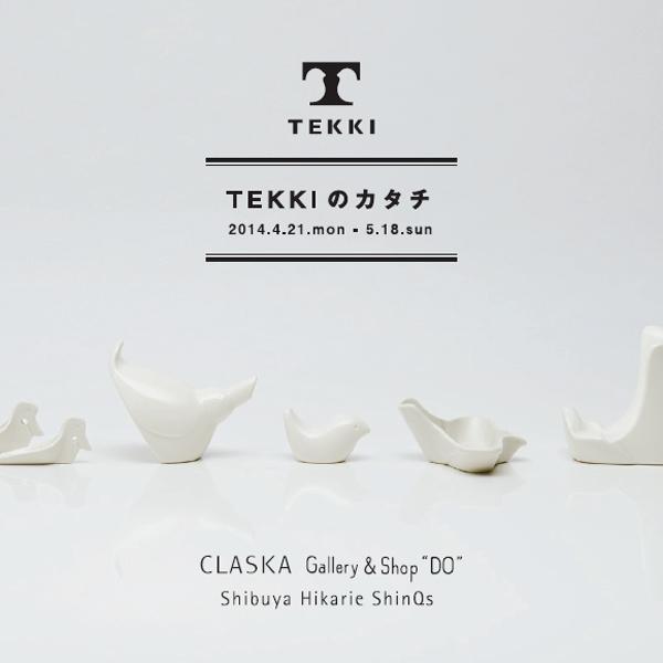 TEKKI のカタチ