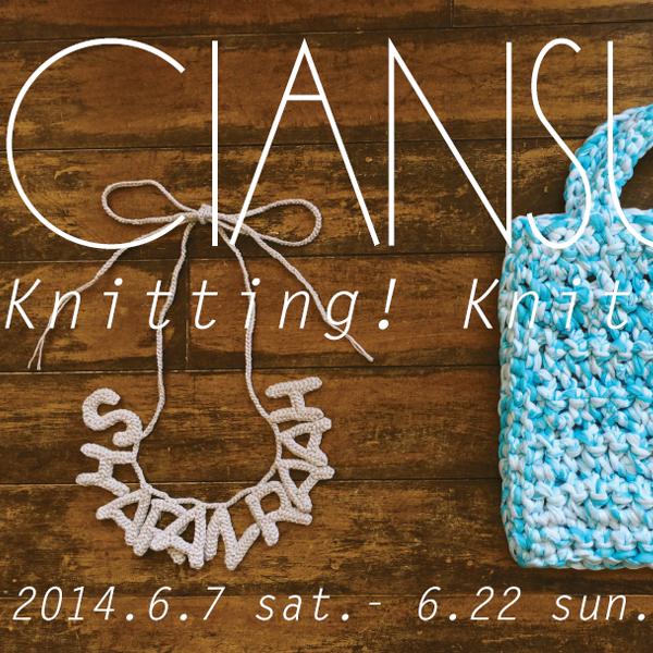 CIANSUMI Knitting! Knitting!!