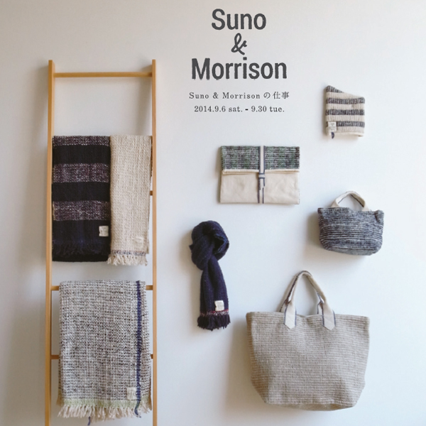 Suno & Morrison の仕事