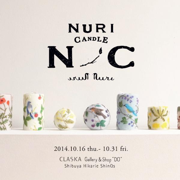 NURI CANDLE フェア