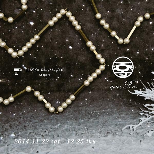 mncRo<br>コットンパールジュエリー 「星を抱く」