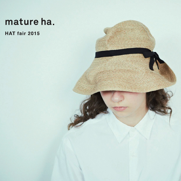 mature ha.<br>HAT fair 2015