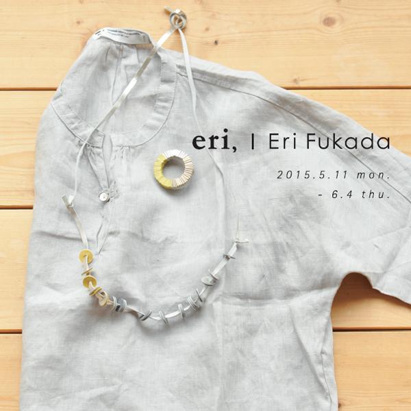 eri, | Eri Fukada
