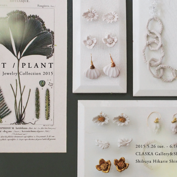 PLANT / PLANT Jewelry Collection 2015
