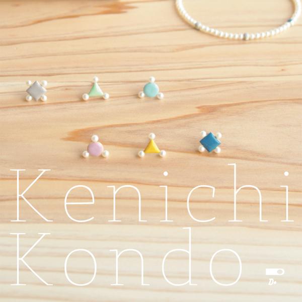 "Kenichi Kondo ""atelier"""