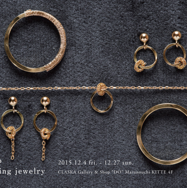 Amito<br>knotting jewelry