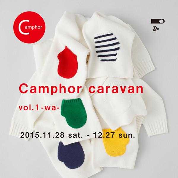 Camphor caravan vol.1 -wa-