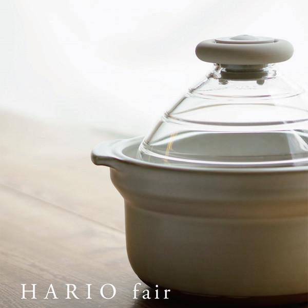HARIO fair
