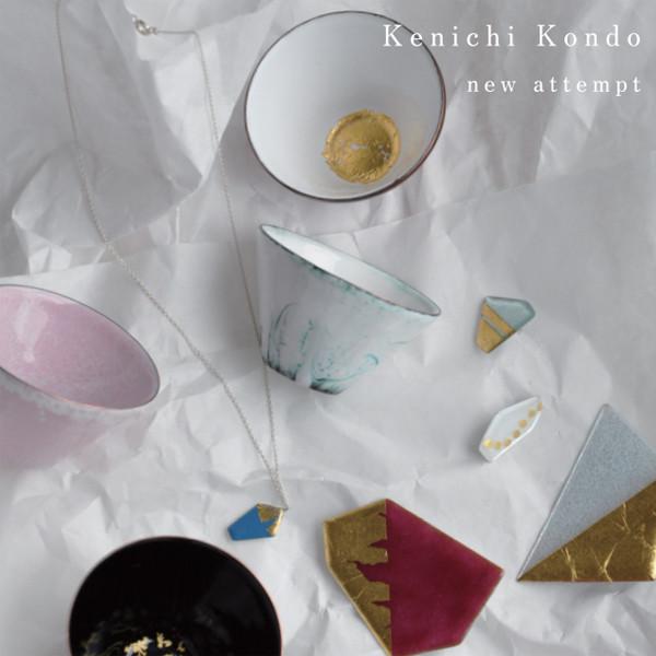 Kenichi Kondo<br>new attempt
