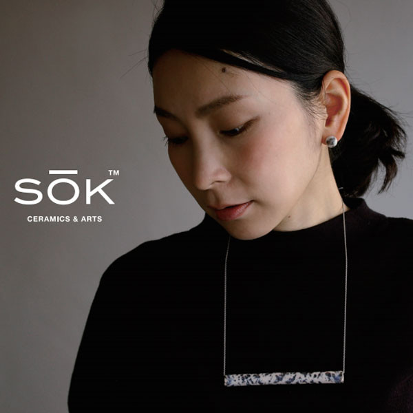 SŌK 1st Exhibition
