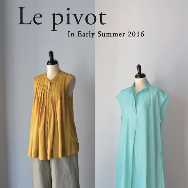 Le pivot<br>In Early Summer 2016