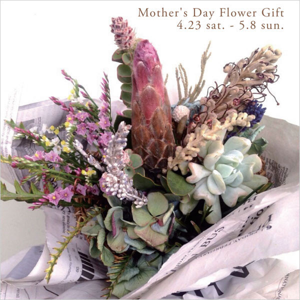 back to Nature<br>Mother's Day Flower Gift