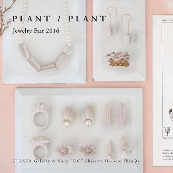 PLANT / PLANT<br>Jewelry Fair 2016