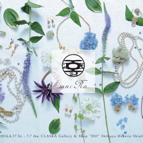 mncRo 花咲く庭
