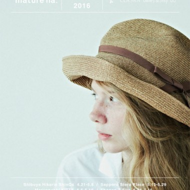 mature ha.<br>HAT fair 2016