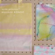textile exhibition<br>Masashi KONDO
