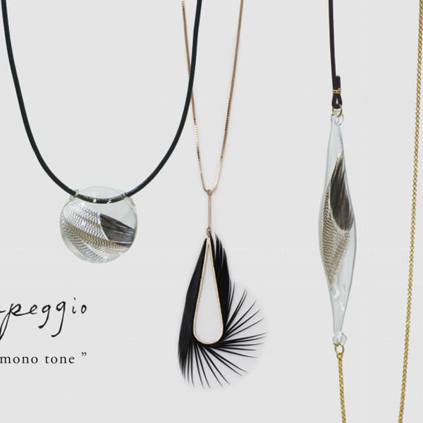 """moca.arpeggio<br>Exhibition """"mono tone"""""""