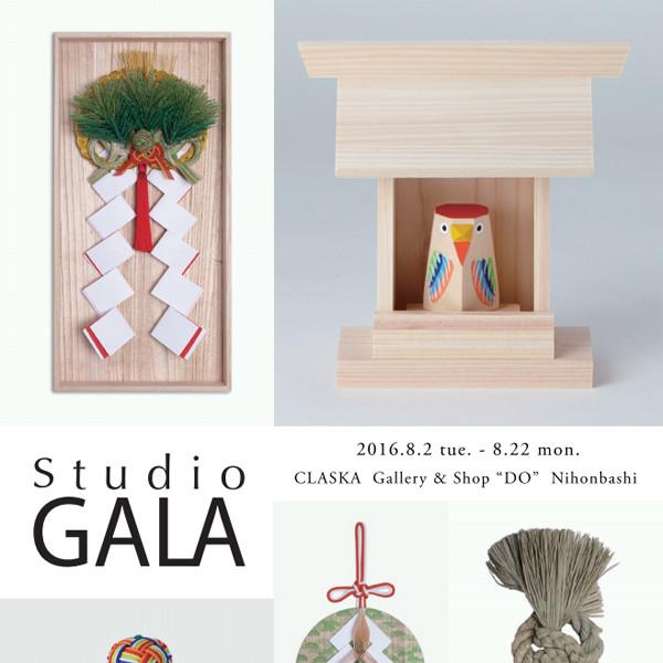 HALE 新春飾り受注会 2016<br>by Studio-GALA