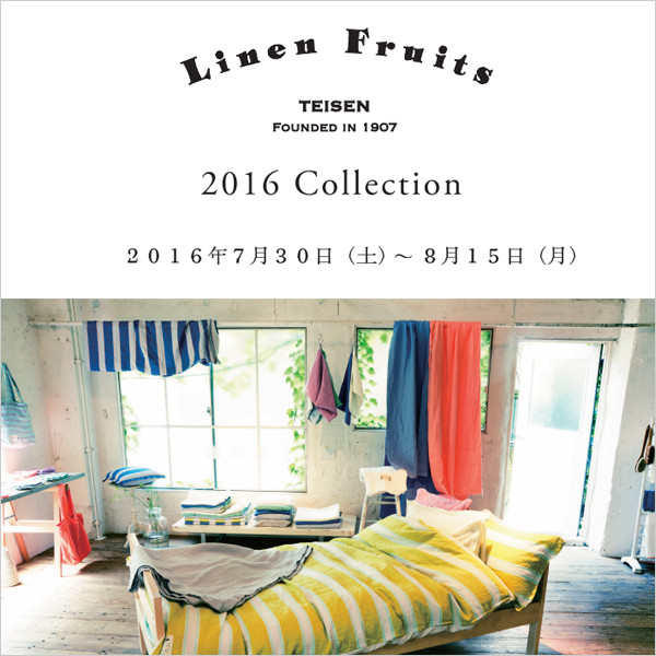 Linen Fruits 2016 Collection