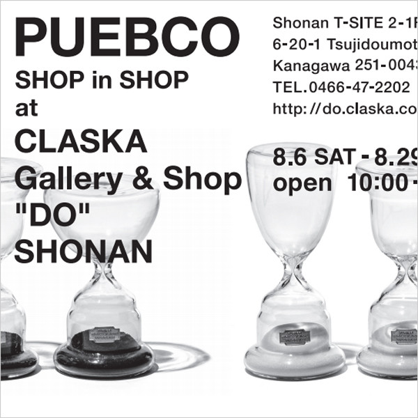 PUEBCO SHOP in SHOP