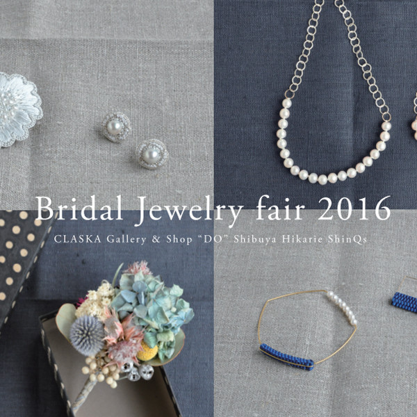 Bridal Jewely fair 2016