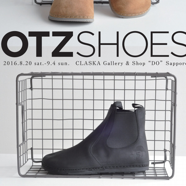 OTZ SHOES<br>FALL / WINTER 2016