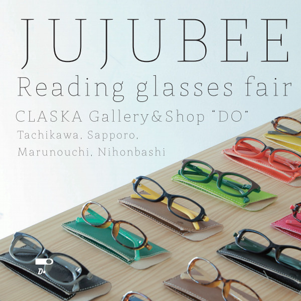 JUJUBEE<br>Reading glasses fair