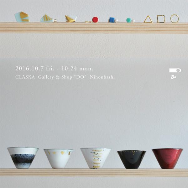 kenichi kondo<br>秋の七宝ジュエリー展