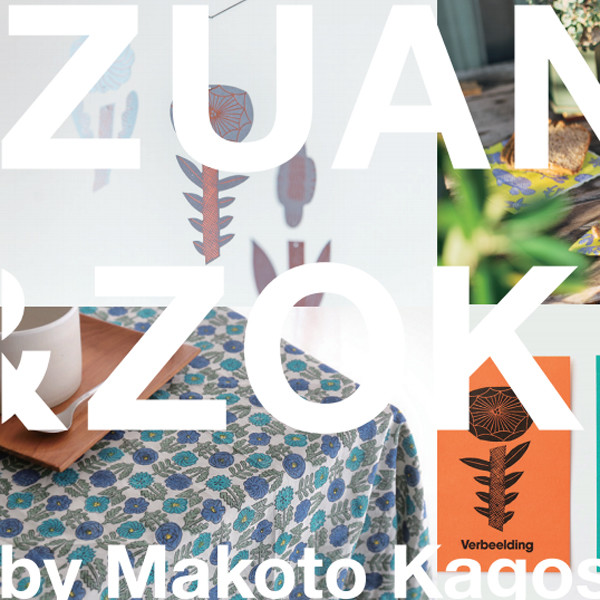 ZUAN & ZOKEI<br>by Makoto Kagoshima