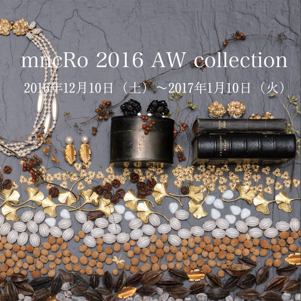 mncRo 2016 AW collection
