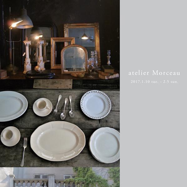 atelier Morceau<br>古道具と日用品