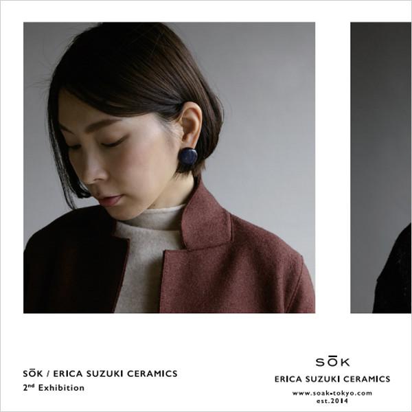 SŌK / ERICA SUZUKI CERAMICS<br>2nd Exhibition