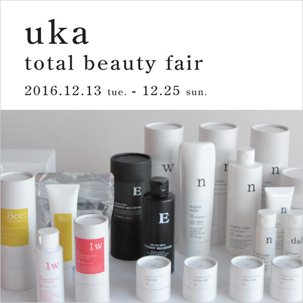 uka total beauty fair